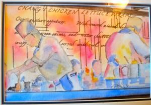 "P. F. Changs:  Watercolor (12""x16"")."